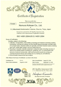 Registration of the ISO 14001